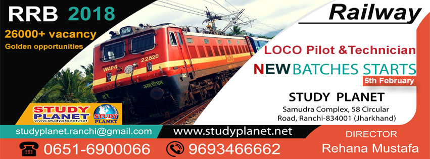 Best Railway Loco-Poilot Coaching