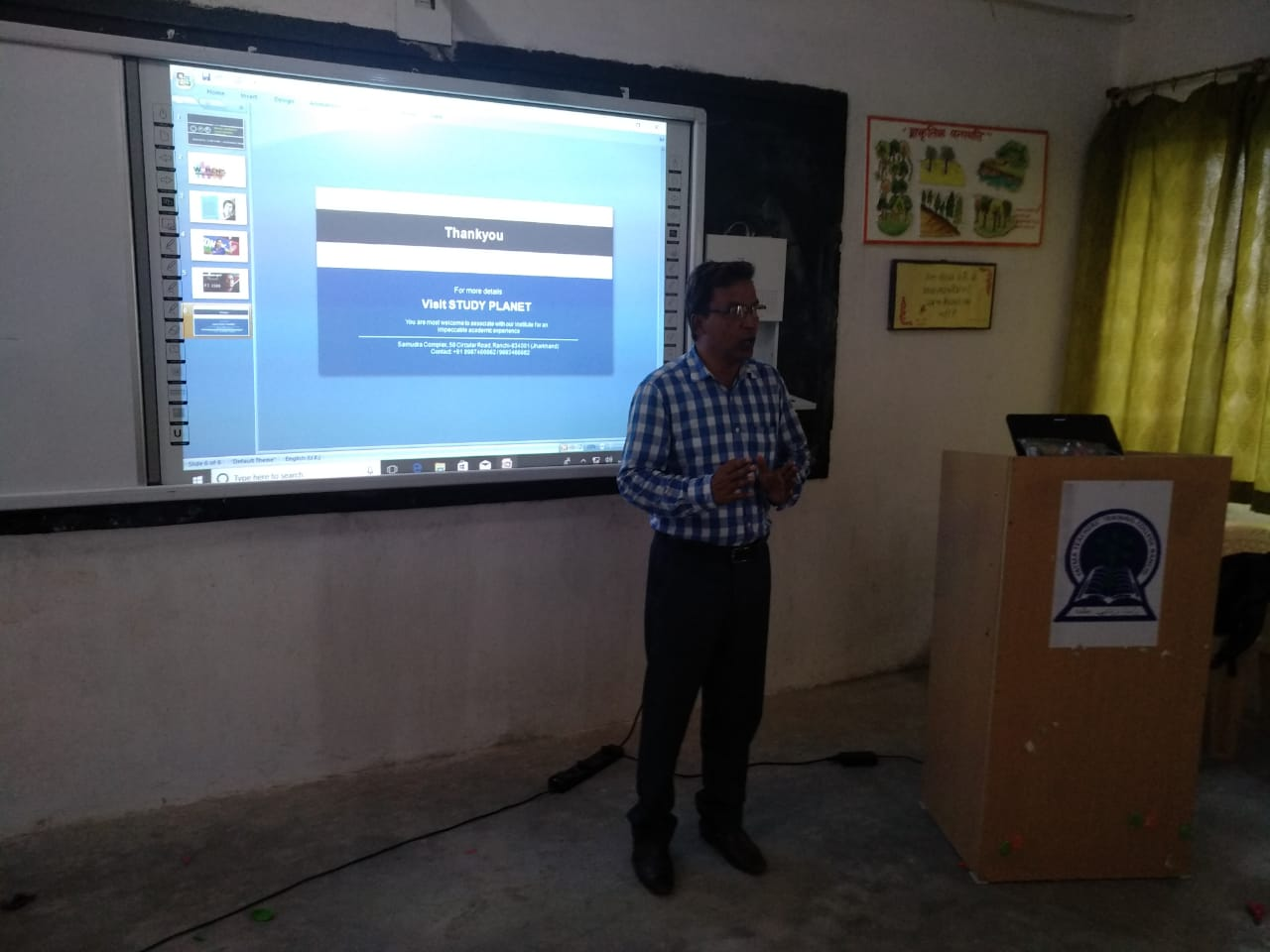 Seminar at FATMA B.ED College