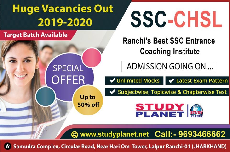 Best SSC CHSL Coaching in Ranchi